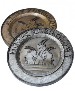 medal odlewany - gmina Koziegłowy