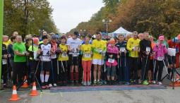 I Otwarte Mistrzostwa Częstochowy w Nordic Walking